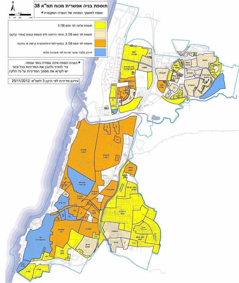 תכנית הרבעים בתל אביב