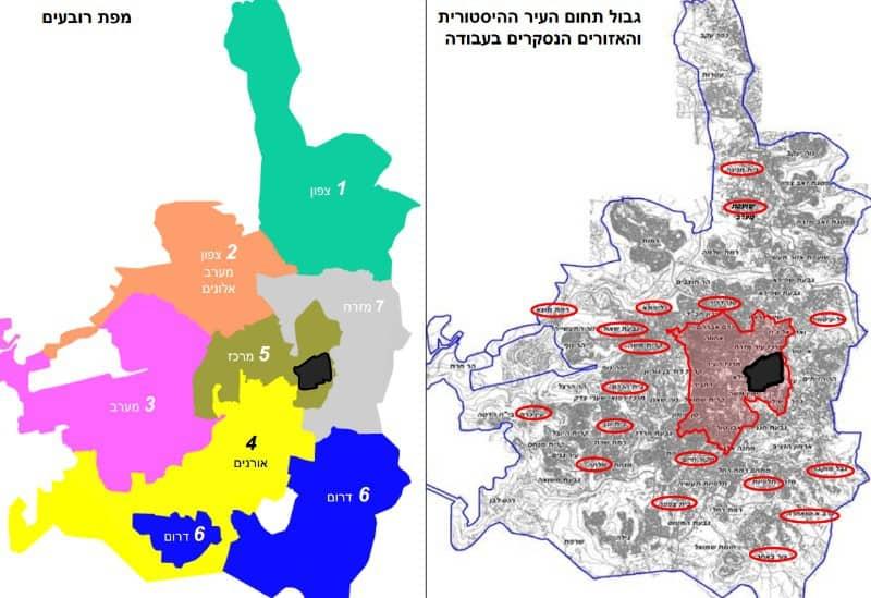 שמאי מקרקעין בירושלים - מפת רובעים