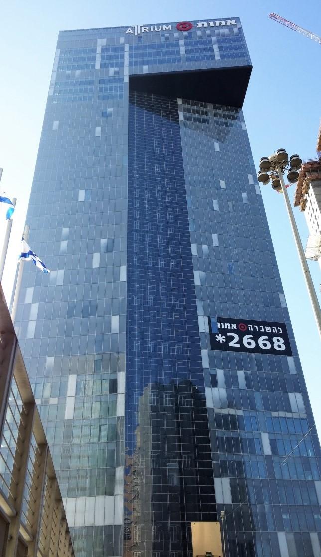 מגדל משרדים רמת גן